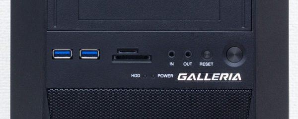 フロントパネルのインターフェース類は、USB3.0×2、SD/microSDメモリーカードスロット、ライン入力/出力、リセットボタン、電源ボタンの構成