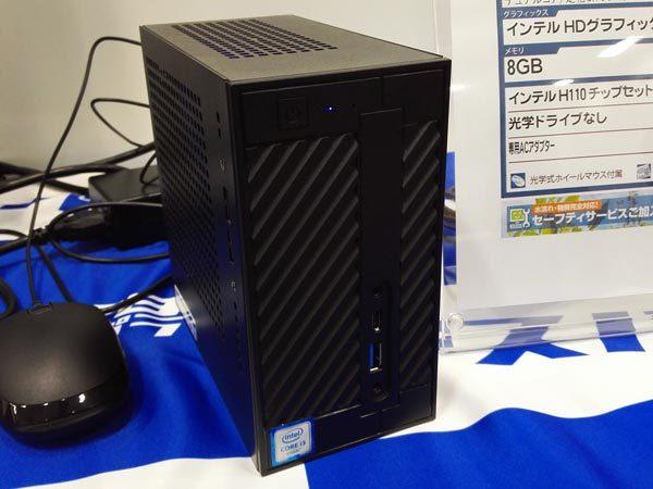Core i3搭載の小型デスクトップPC「mini DM110-S3」