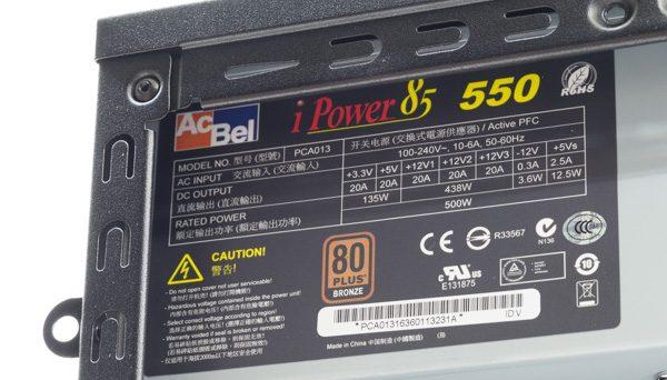 電源ユニットはAcBel 製の500W 静音電源(80PLUS BRONZE)
