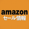 アマゾンのサマーセールでPCが特価販売中(8/22まで)