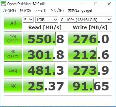 dynabook VZ72/Bのストレージ速度