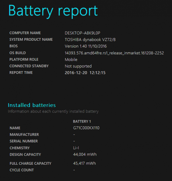 dynabook VZシリーズのバッテリー容量