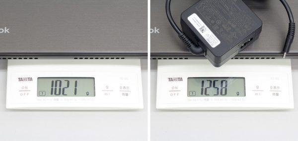 dynabook VZ72/Bの重さ