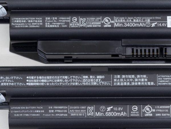 内蔵バッテリーの容量