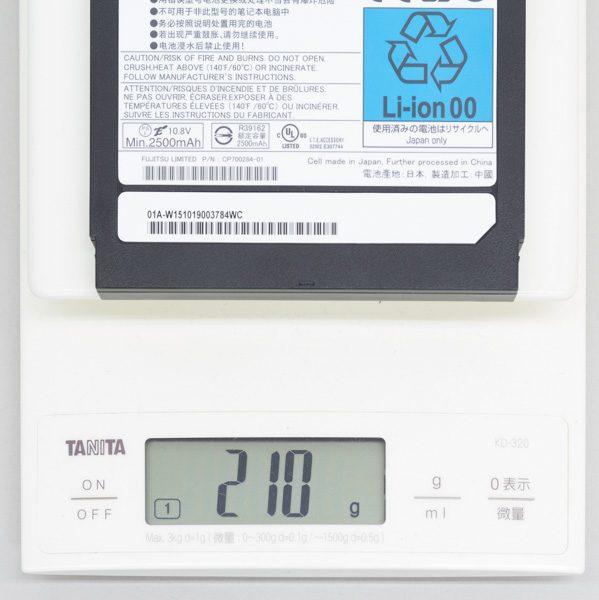 増設用内蔵バッテリユニットの重量