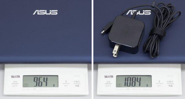 VivoBook E200HAの重さ