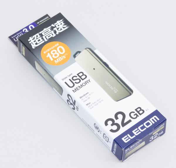 32GBのUSBメモリー