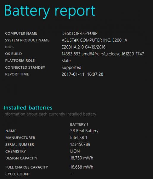 バッテリーレポート