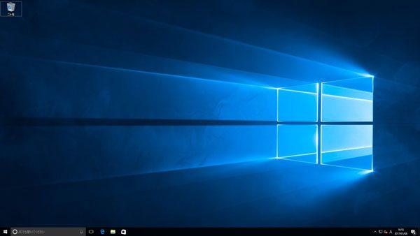 パソコンでは一般的な縦横比16:9の画面