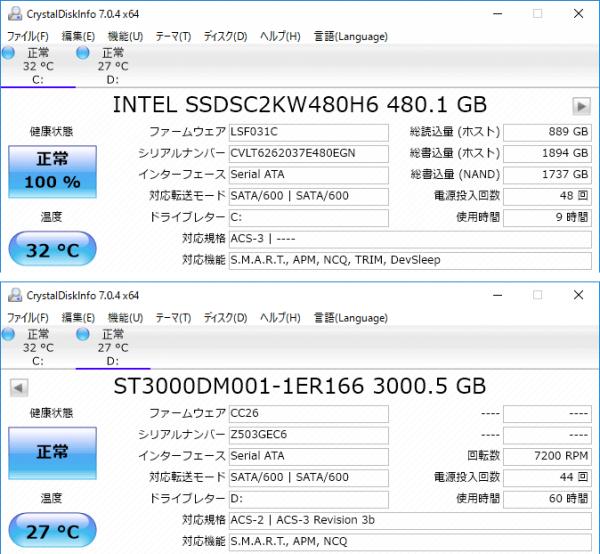 試用機ではインテルの「540s」シリーズ480GBモデル(SSDSC2KW480H6)と、シーゲート製3TB HDD(ST3000DM001)が使われていました ※クリックで拡大