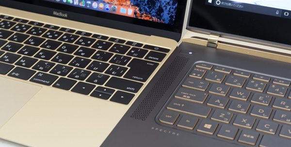 MacBookとHP Spectre 13のキーボード