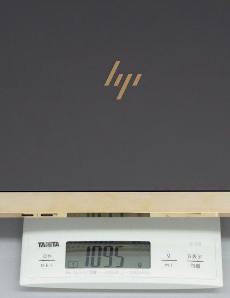 HP Spectre 13の重量