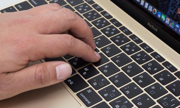 MacBookのキーストローク