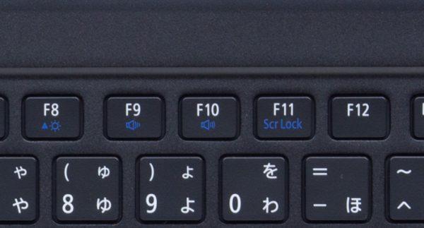 キーボードのF10キー