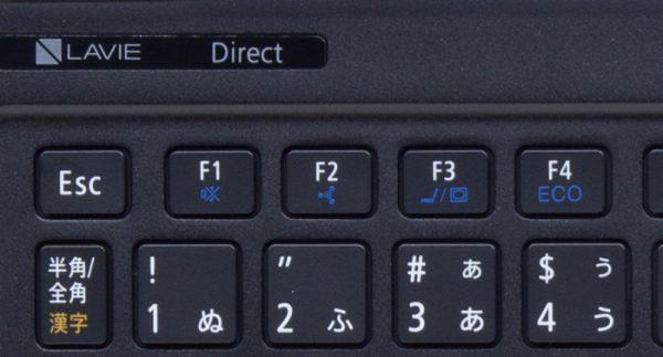 キーボードのF2キー