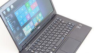 LAVIE Direct HZ詳細レビュー(外観編)世界最軽量ノートPCは指でつまめるほど軽かった!!