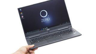 LAVIE Direct HZ [Hybrid ZERO] レビューまとめ! 超軽量モバイルノートPCを徹底検証!!