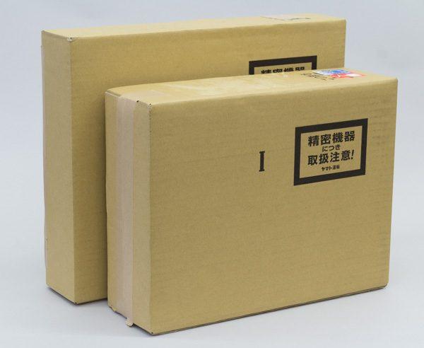 届いたふたつの箱