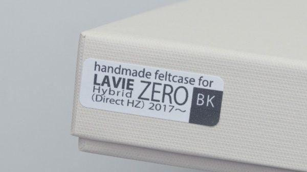LAVIE Direct HZ 2017年春モデル用のフェルトケース