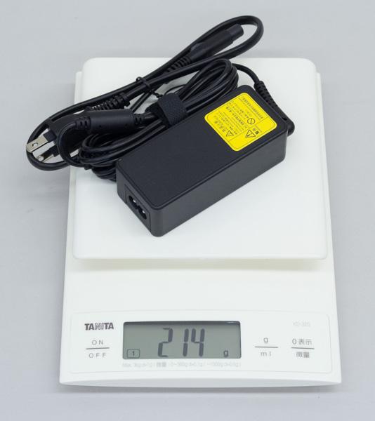 電源アダプターの重さ