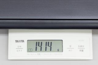 重量は実測で1.414kg