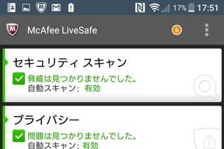 Androidスマホ/タブレットに対応