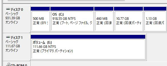 SSDがドライブとして認識された