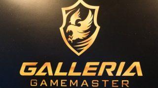 ドスパラのGALLERIA GAMEMASTERファンフェスティバルに行ってきました