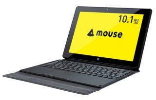 マウスから10.1型格安タブレット「MT-WN1003」発売 Atom x5-Z8350搭載でキーボードカバー付き