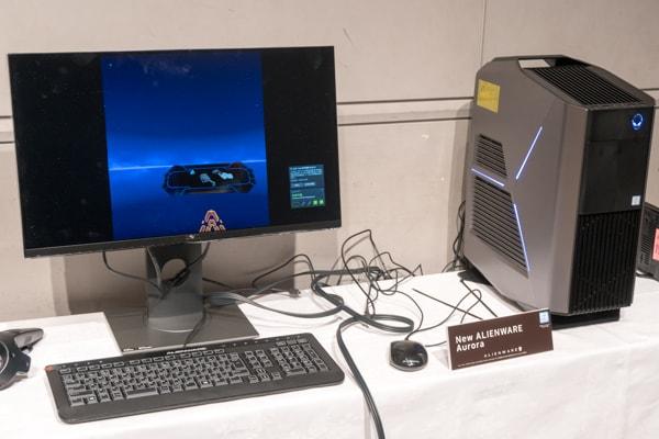 Ailienware VR