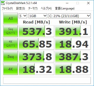 SSD交換後のアクセス速度