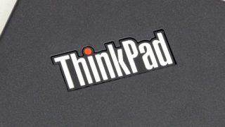 ThinkPadセール&クーポン情報まとめ! 格安価格のお買い得モデルをチェック!!