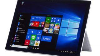 Surface Pro (2017年モデル) 購入でタイプカバーとスキンシールが無料!