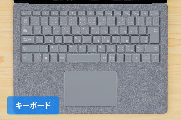 Surface Laptopのキーボード