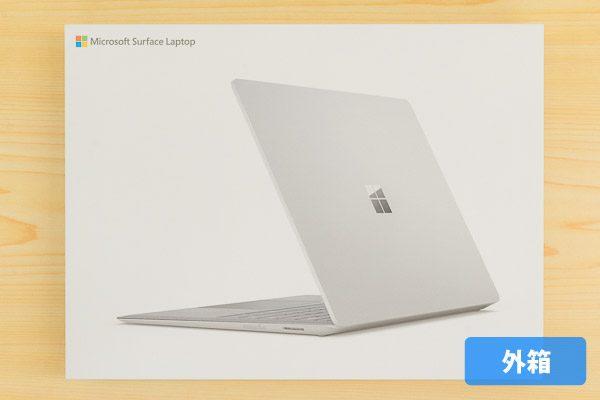 Surface Laptopの外箱