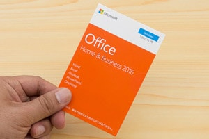 Office 2016が標準付属