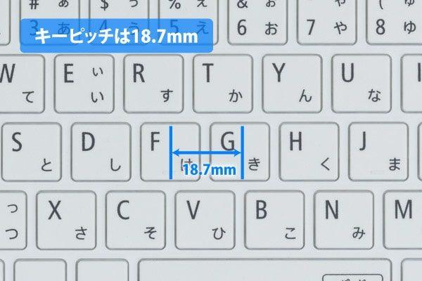 キーピッチは18.7mm