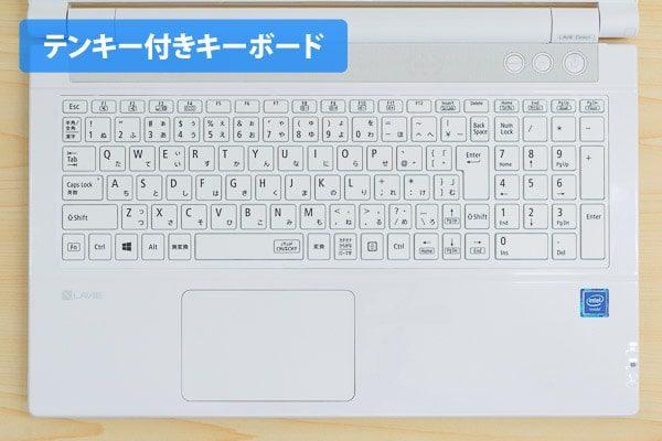 テンキー付きキーボード