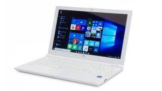 NEC LAVIE Direct NS(B)レビュー:国内大手メーカーのスタンダードノートPC