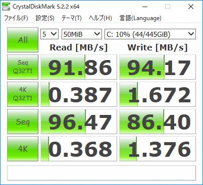 dynabook AZ15 ストレージのアクセス速度(CrystalDiskMark)