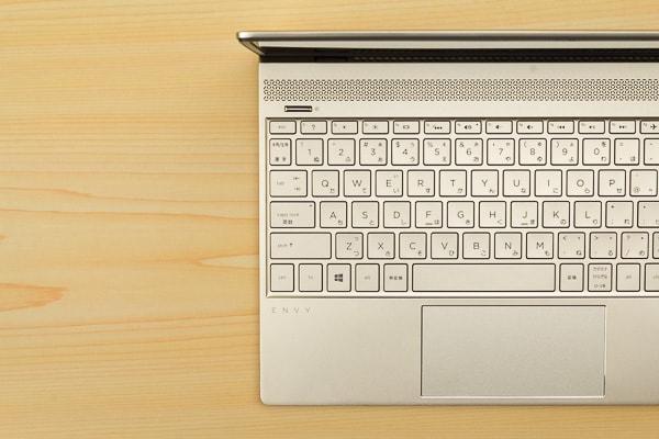 HP ENVY 13のキーボード