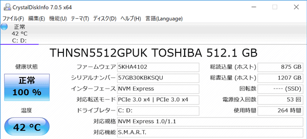 512GB SSD搭載