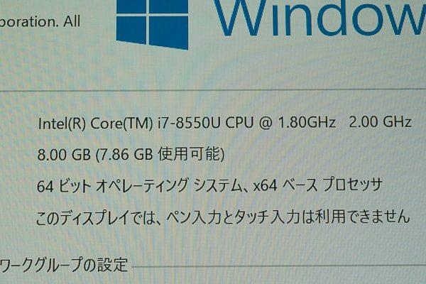 CPUが高性能に