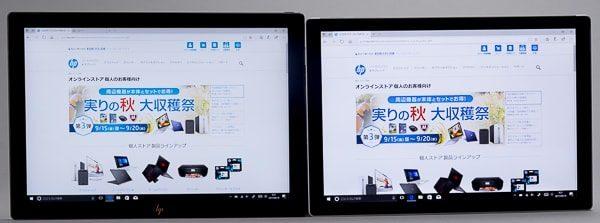 HP Spectre x2とSurface Proの液晶ディスプレイ