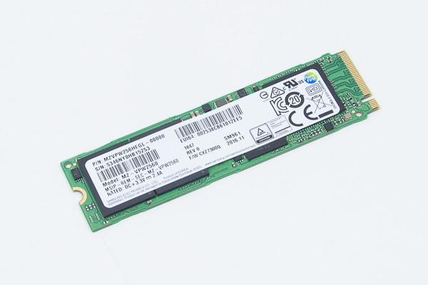 SM961