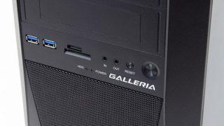 ドスパラ GALLERIA ZF レビュー! 第8世代+GTX1070搭載モデルのベンチマーク結果&おすすめカスタマイズを紹介!!