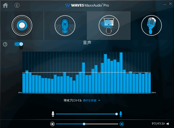 WAVES MaxxAudio Pro