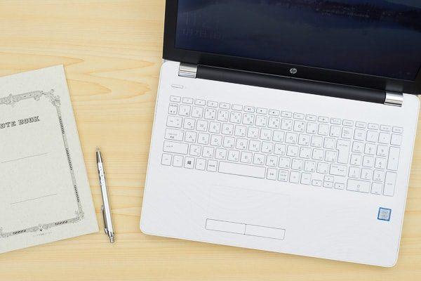 日本HPの15.6型ノートパソコン HP 15-bs000レビュー