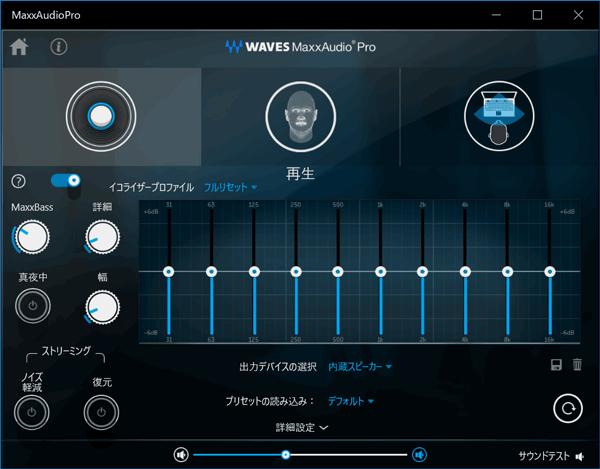 WAVES Maxx Audio Pro