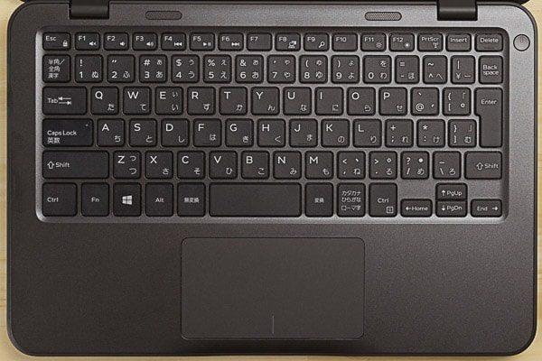 グレーのキーボード